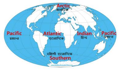विश्व के महासागर
