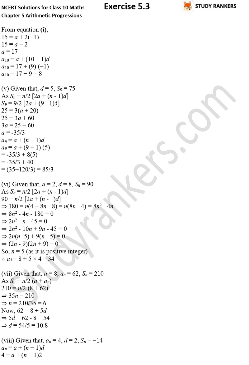 NCERT Solutions for Class 10 Maths Chapter 5 Arithmetic Progressions Exercise 5.3 Part 1 Part 5