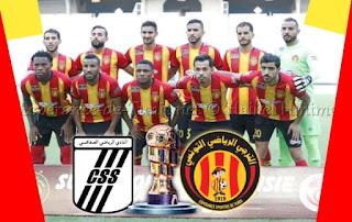 التشكيلة المنتظرة للترجي التونسي في نهائي السوبر التونسي ضد النادي الصفاقسي