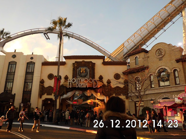 Hollywood Dream Jet Coaster USJ