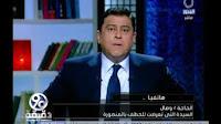 برنامج 90 دقيقه حلقة الاثنين 13-2-2017 مع معتز الدمرداش