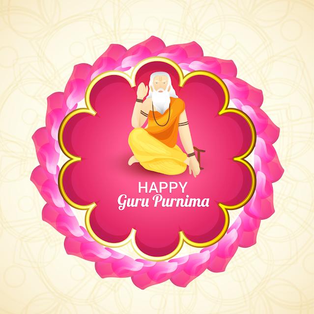 Guru Purnima 2019 Quotes Wishes