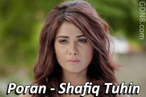 PORAN SONG - SHAFIQ TUHIN