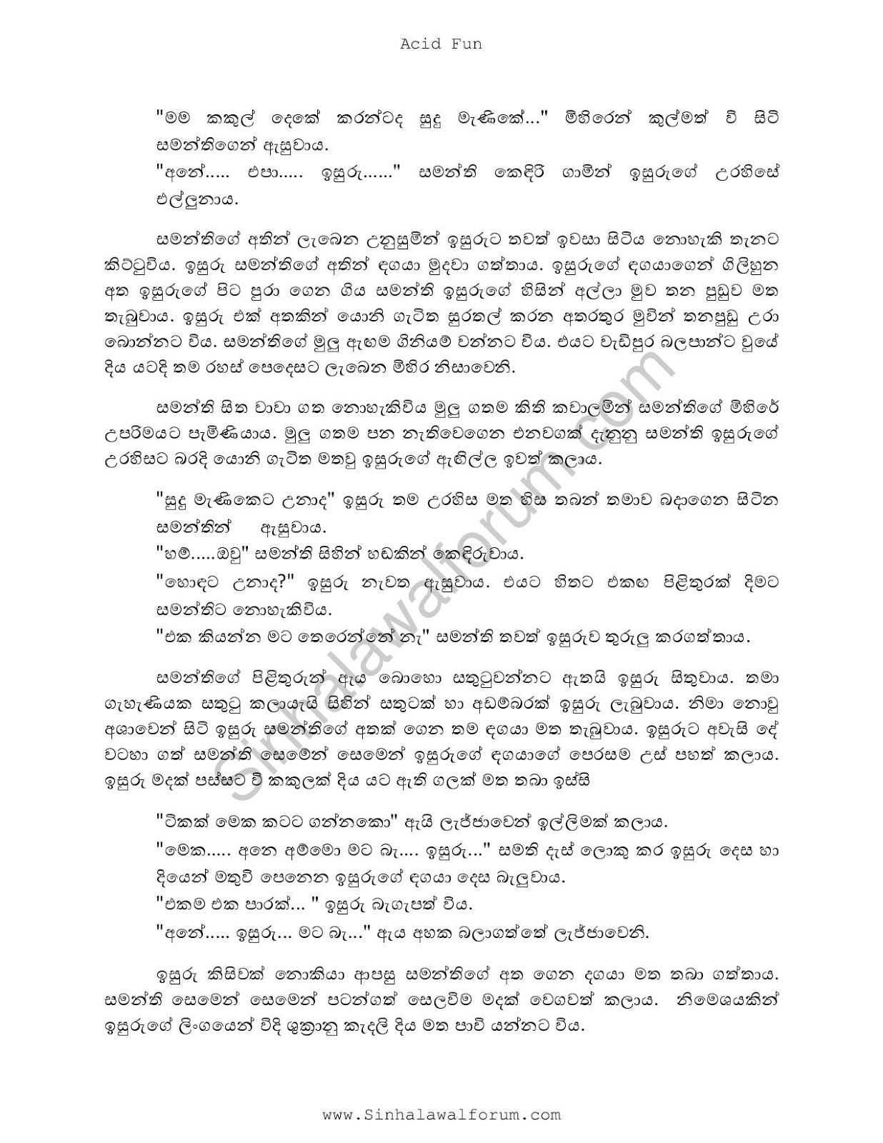 Response to quot samanthi 3 quot