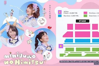 Tiket VIP Fan Meeting Mimigumo BNK48 Bikin Jiwa Kemiskinan Makin Meronta, Ini Dia Harganya!