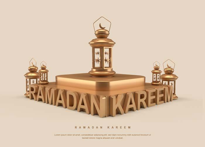 3D Ramadan Kareem Calligraphy With Lantern Design