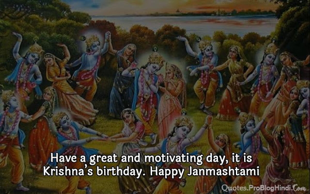 quotes on janmashtami
