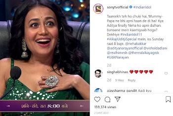 क्या आदित्य नारायण और नेहा कक्कर इंडियन आइडल के सेट पर शादी करेंगे ?