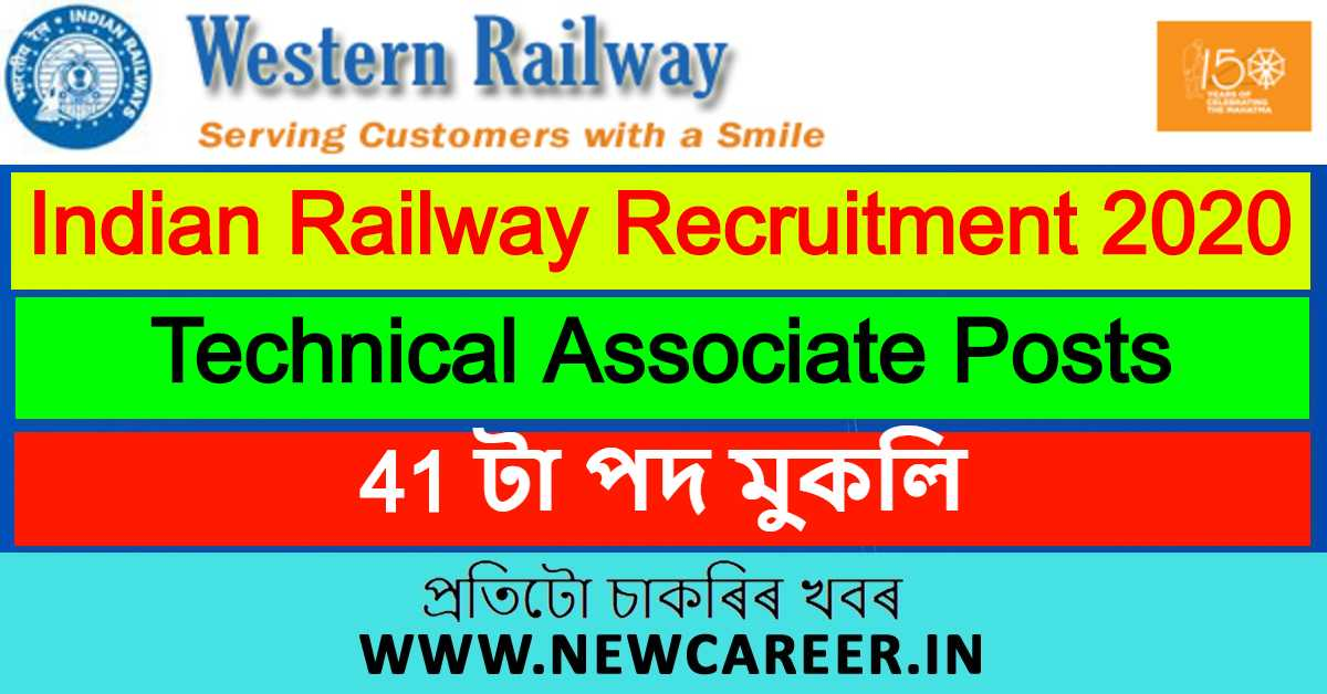 Indian Railway Recruitment 2020 : Apply Online for 41 Technical Associate Posts