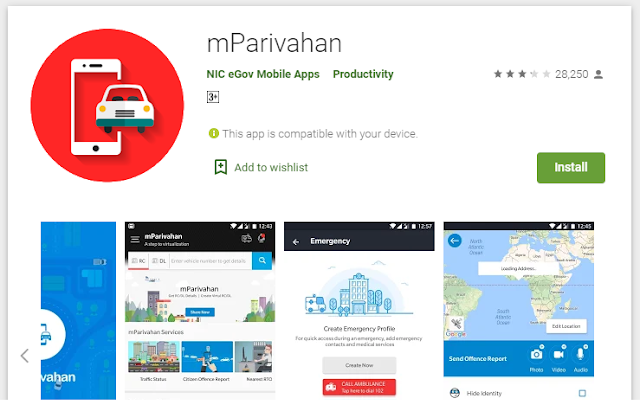 use mparivhan app