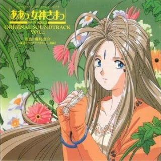 The Goddess Family Club - My Heart Iidasenai, Your Heart Tashikametai | Oh! My Goddess Opening Theme Song