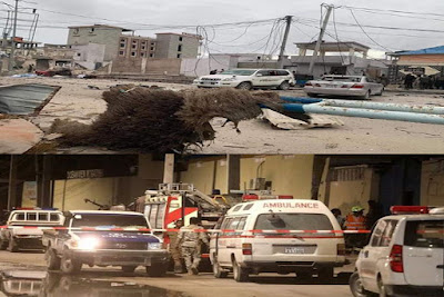 Car Bomb Explosion: At least 16 killed, 43 injured in blast at Mogadishu hotel