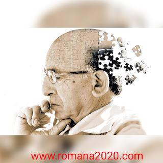 مرض الزهايمر..أعراض الزهايمر Maladie d'Alzheimer .. symptômes d'Alzheimer /Alzheimer's disease .. Alzheimer's symptoms