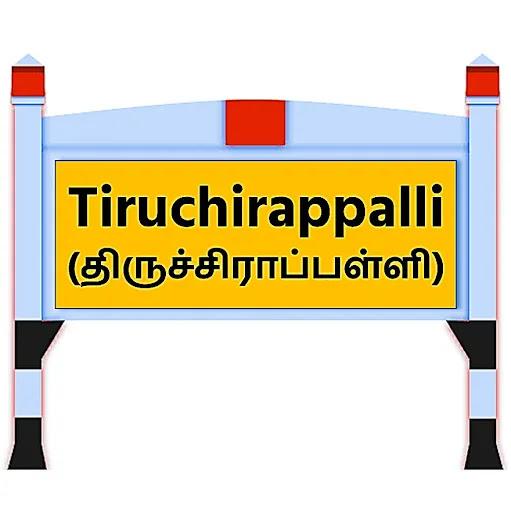 Tiruchirappalli News in Tamil