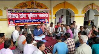 rikshaw-tanga-strike-madhubani