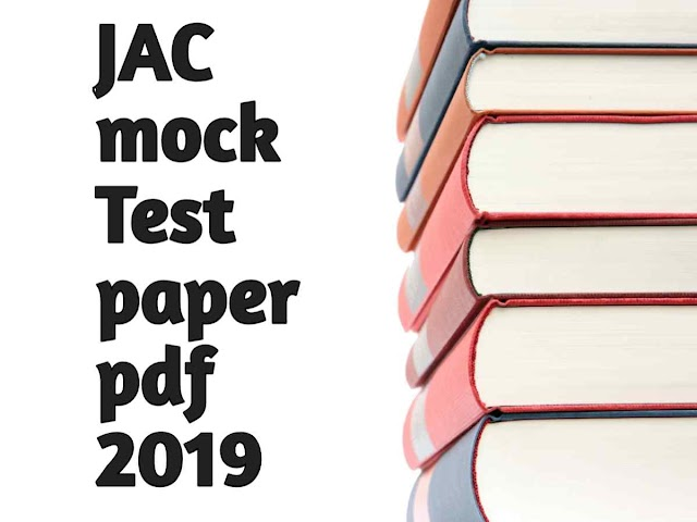 {Latest} JAC mock test paper pdf 2019 download