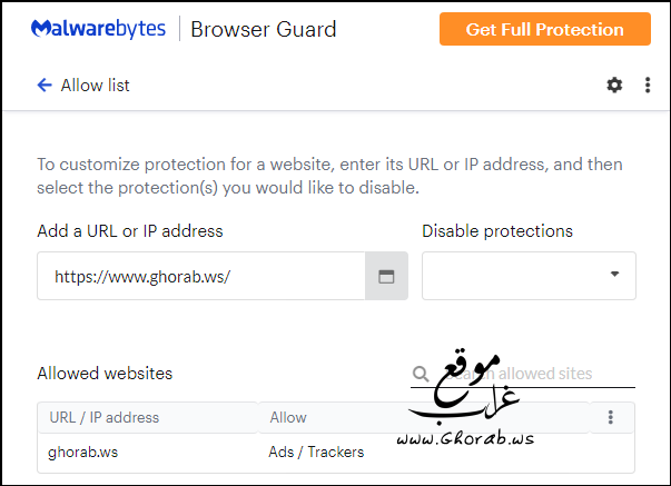 Malwarebytes Allow List