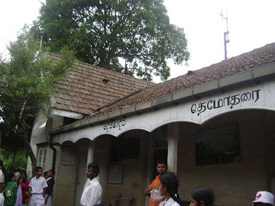 Demodara railway station