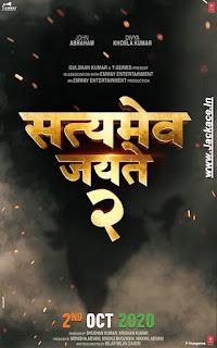 Satyameva Jayate 2 First Look Poster