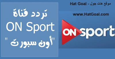 http://www.hatgoal.com/2019/11/blog-post_11.html