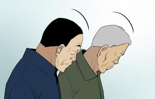 Bựa nương (bộ mới) phần 241: Những người cắm mặt