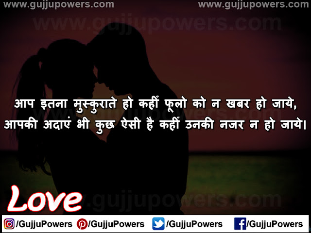 sad shayari hindi status for whatsapp