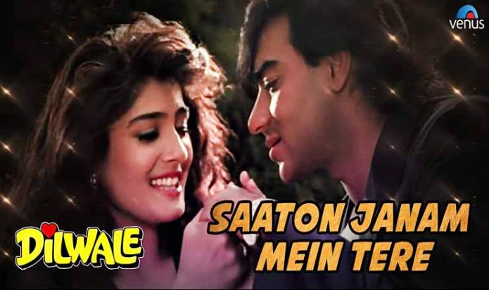 Saaton Janam Mein Tere Lyrics in Hindi