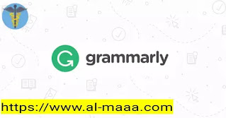 مدقق المحتوى المكرر نحويًا - Grammarly