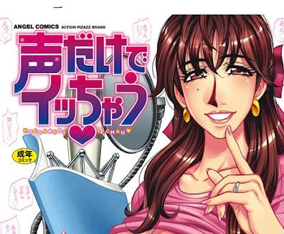 [Manga] 声だけでイッちゃう [Koe Dakede Icchau] Raw Download