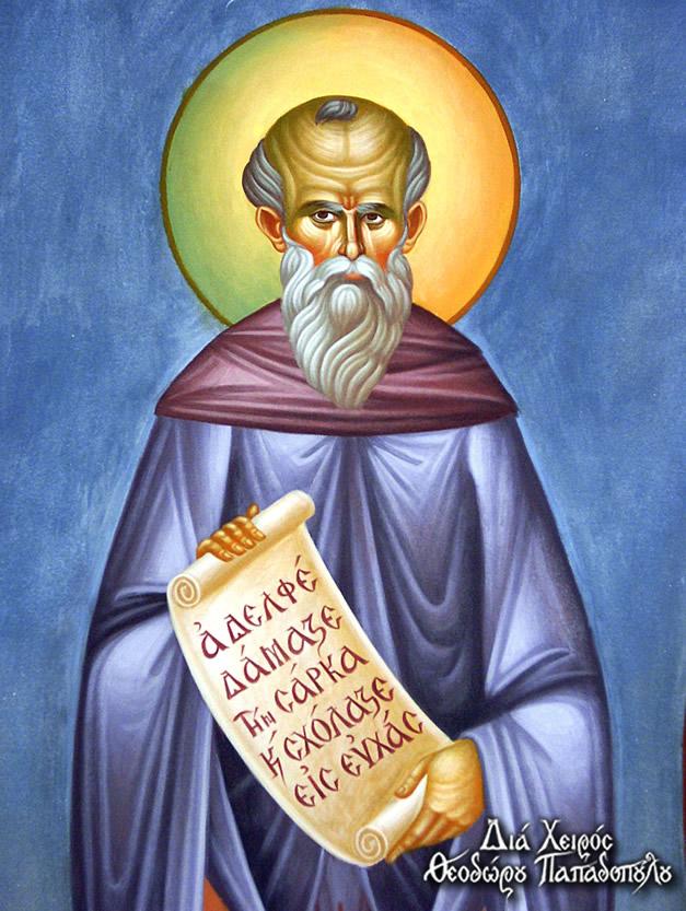 Αέναη επΑνάσταση: Άγιος Μάξιμος ο Ομολογητής ο ουρανόφωτος φωστήρας -  Άπαντα τα έργα του