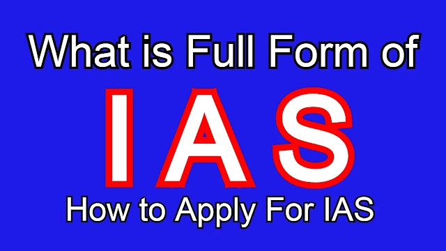 Full Form of IAS? IAS Ka Full Form Kya Hota Hai? What is meaning of IAS