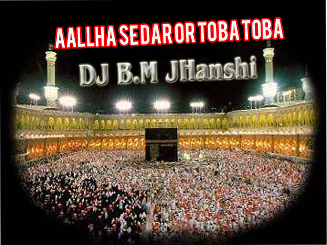 www Dj B M Jhansi