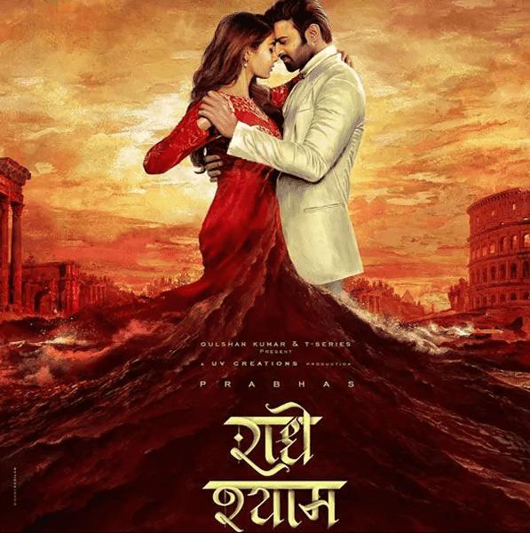 Prabhas And Pooja Hegde की अपकमिंग फिल्म 'राधे श्याम' का पोस्टर हुआ जारी, जबरदस्त लग रही है दोनों की जोड़ी