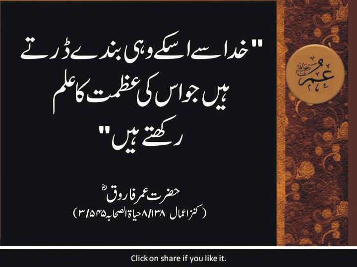 essay on quaid e azam in urdu pdf quran
