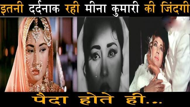 bollywood-actresses-meena-kumari-devika-rani-and-durga-khote-opened-doors-for-women-1323631/amp
