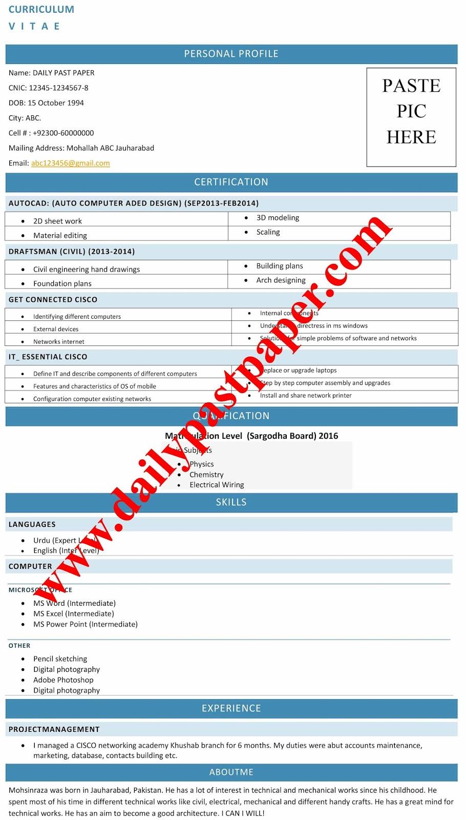Network Engineer CV Template