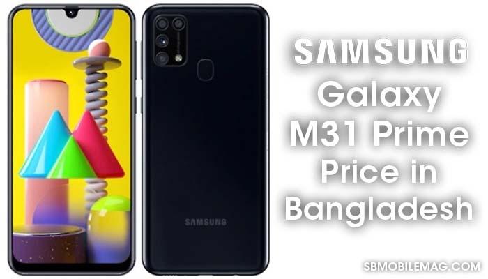 Samsung Galaxy M31 Prime, Samsung Galaxy M31 Prime Price, Samsung Galaxy M31 Prime Price in Bangladesh