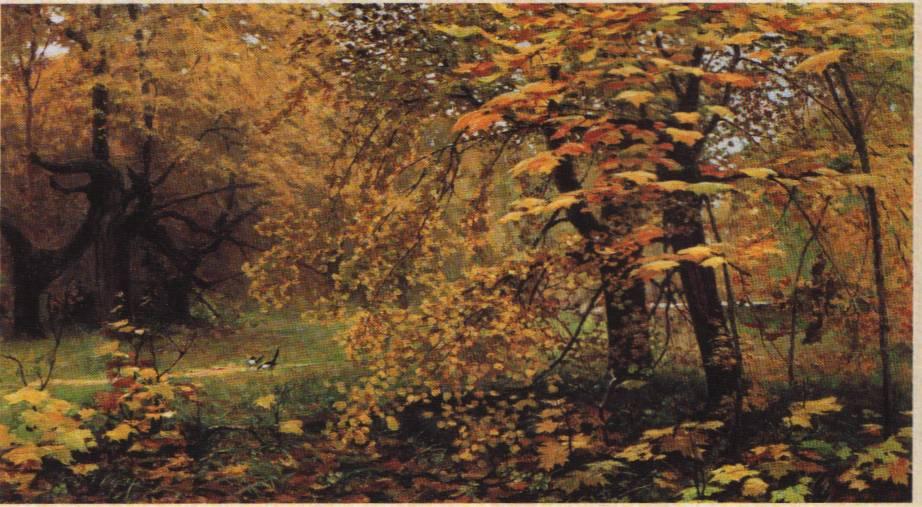 на картинке художник изобразил золотую осень можно