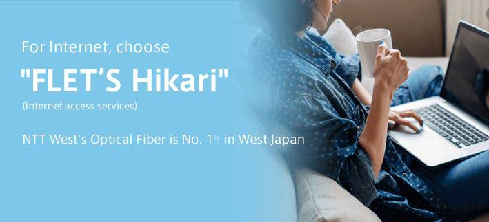 Jepang Tawarkan Internet Berkecepatan 10GBps Dengan Harga Murah