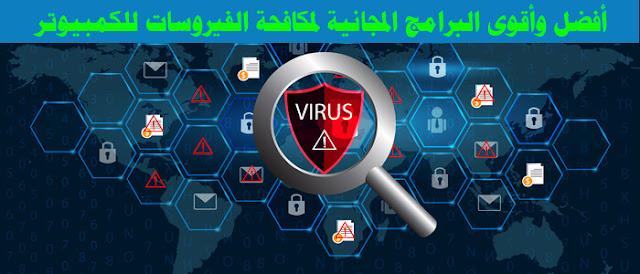 antivirus,best antivirus,free antivirus,antivirus software,best antivirus for pc,best free antivirus,best antivirus software,best antivirus for windows 10,best paid antivirus,antivirus 2019,best antivirus 2019,free antivirus for pc,avast free antivirus,antivirus software (software genre),best antivirus for laptop,qq antivirus,top antivirus,mlg antivirus,arm antivirus,beli antivirus,slow antivirus,paid antivirus,full antivirus,antivirus ampuh,anti-virus,mcafee antivirus,antivirus handal