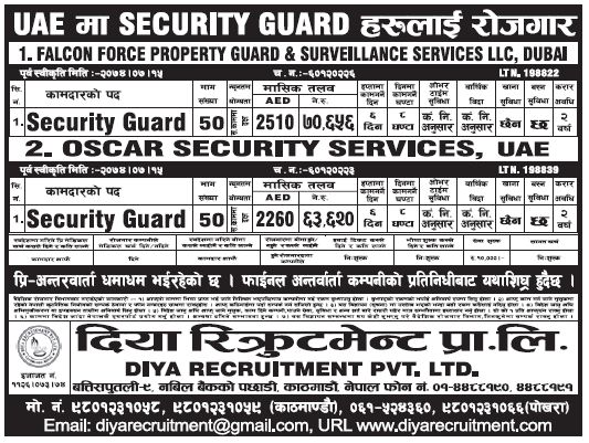 Jobs in UAE for Nepali, Salary Rs 70,656