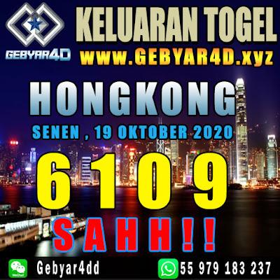 KELUARAN HONGKONG 19 OKTOBER 2020
