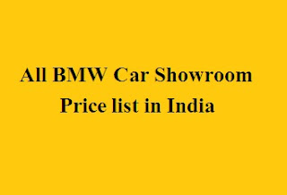 All BMW Car Showroom Price list in India