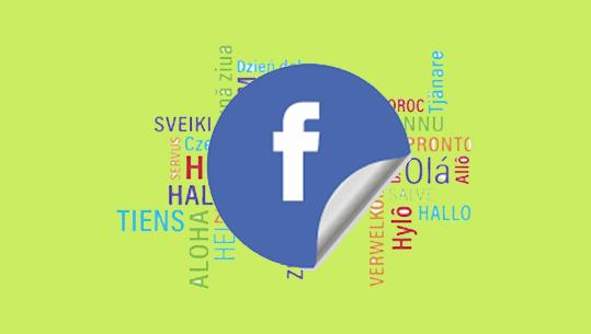3 Cara Mengubah Bahasa Di Facebook Lewat HP