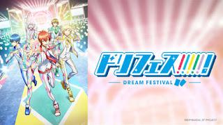 Dream Festival! – Episódio 07 – O Kurofune Chegou!!