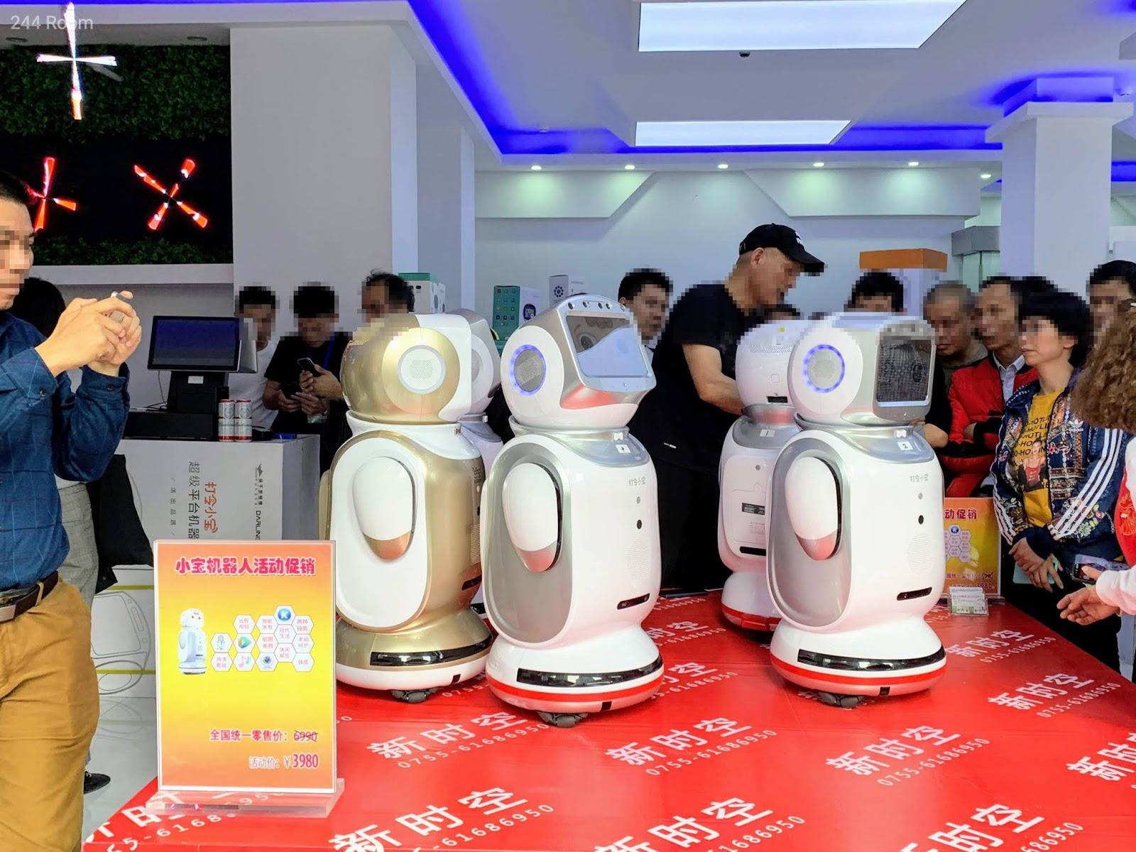 Shenzhen Robot shop2