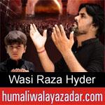 https://www.humaliwalayazadar.com/2019/09/wasi-raza-hyder-nohay-2020.html