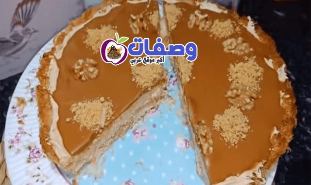تشيز كنافة فاطمه ابو حاتي