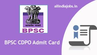 BPSC CDPO Admit Card