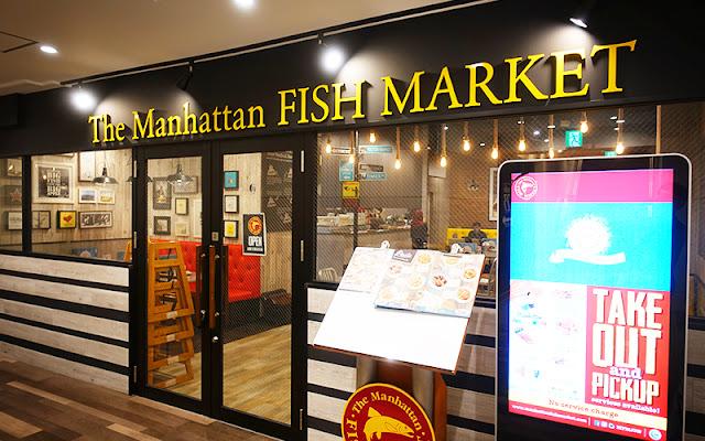 Manhattan Fish Market (Shibuya, Tokyo)